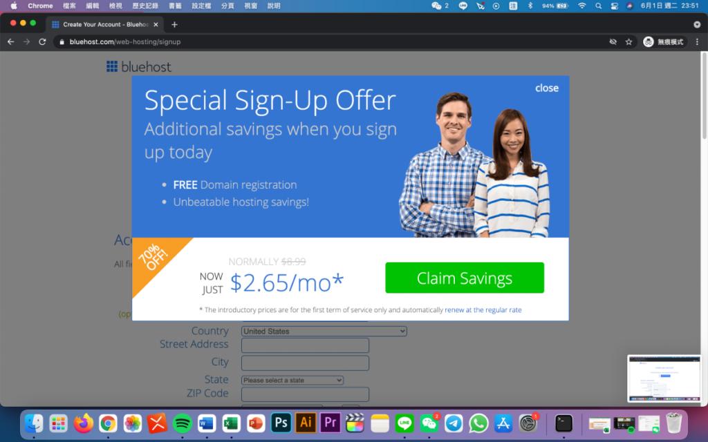 架設網站 Bluehost 虛擬主機教學 優惠
