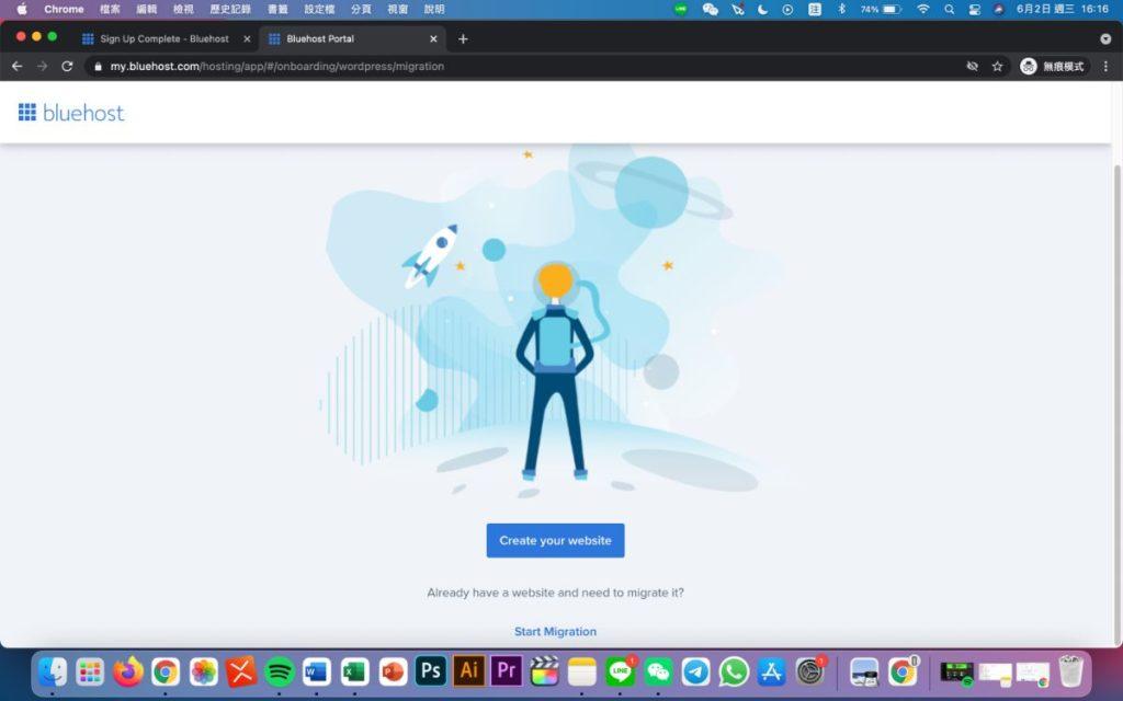 Bluehost 安裝 WordPress 架站系統 步驟一