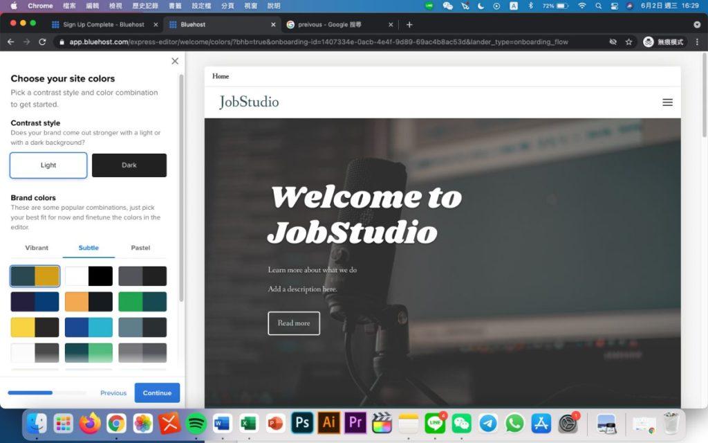 Bluehost 安裝 WordPress 架站系統 步驟十一